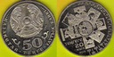 Kazachstan  50 Tenge  Banknoty  2013 r.