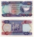 IRAK 1971 10 DINARS