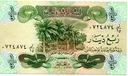 Irak 1/4 Dinara 1979 P-67a