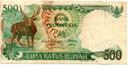 Indonezja 500 Rupii 1988 P-123a