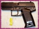 Pistolet Pistolety Broń na kulki Karabin