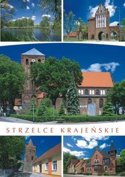 Стшельце-Краеньске доставка товаров из Польши и Allegro на русском
