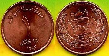 АФГАНИСТАН 1 афгани 1383 монетного двора доставка товаров из Польши и Allegro на русском