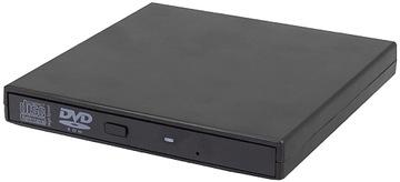 Привод КОМБО-Привод CD-Плеер, CD-DVD на USB доставка товаров из Польши и Allegro на русском