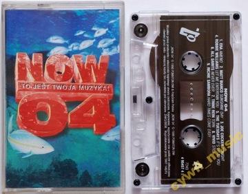 VA - Now 04 - Это твоя музыка (кассета) ОЧ. доставка товаров из Польши и Allegro на русском