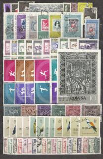 1960 ГОД ОБНУЛЯЕТСЯ доставка товаров из Польши и Allegro на русском
