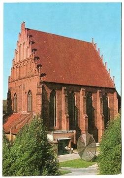 ELBLĄG :: Galeria El w dawnym klasztorze доставка товаров из Польши и Allegro на русском