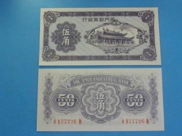 Китай Банкнота 50 Центов 1940 UNC P-S1658 доставка товаров из Польши и Allegro на русском