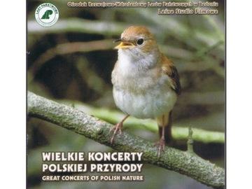 Большие Концерты Польской Природы доставка товаров из Польши и Allegro на русском