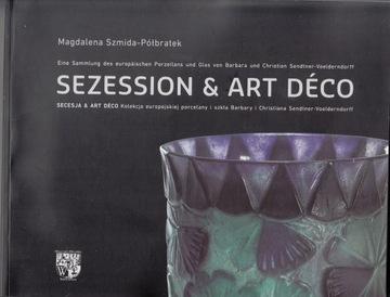 Альбом коллекции фарфора в стиле ар-нуво и ар-деко