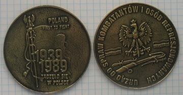 Медаль 1939 г. Все началось в Польше