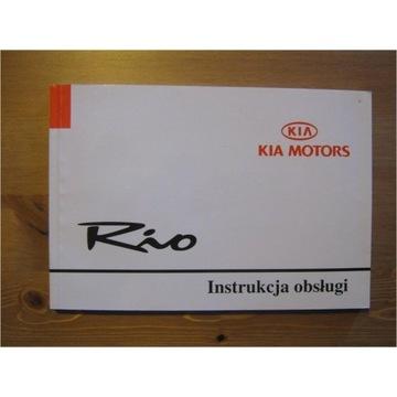 Instrukcja Obsługi KIA RIO I - ORYGINALNA PL