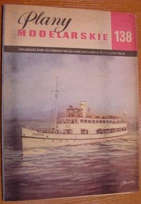 PM № 138 пассажирское Судно ИННОКЕНТИЙ и ТАРТАНА