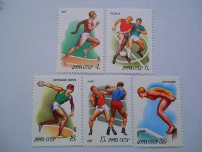 ZSRR - Olimpiada Moskwa 1980 r - Mi. 5081-85 **