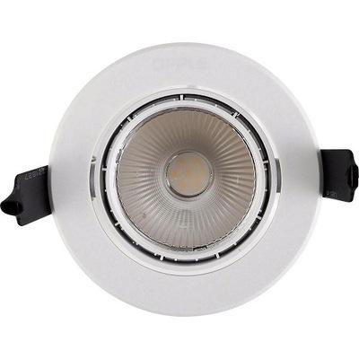 High-class lampa LED lampa Opple HQ 82176, 9W
