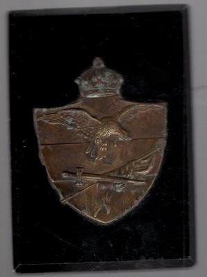 Металлическая пластинка с 1914р (орел срыва Цепь неволе)