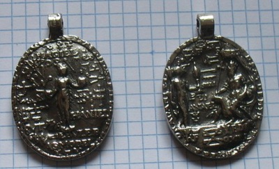 медальон беспрецедентный подвеска медальон ??????????