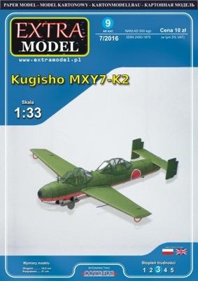 EXTRAMODEL_Japoński самолет ракетный Kugisho MXY7