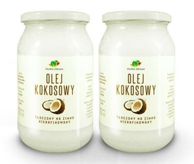 кокосовое масло 2x500 1л нерафинированный  холодного отжима