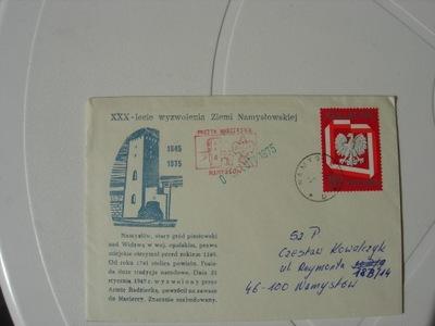 Конверт из файлов. Почта Harcerska Namyłów '1975