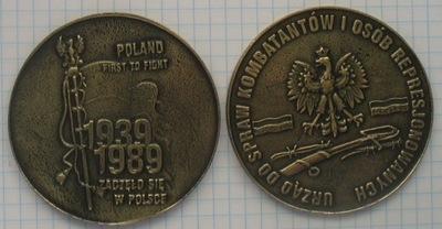 медаль 1939 Началось в Польше