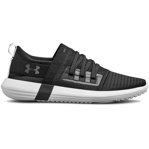 Buty Under Armour w adapt
